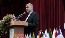 إيران مددت اتفاقا لتصدير الكهرباء مع العراق