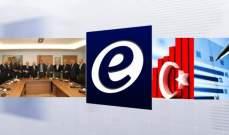 موجز الأخبار: الهيئات الإقتصادية تهدد بالتحرّك .. ومخاطر واسعة النطاق تهدد الإقتصاد التركي