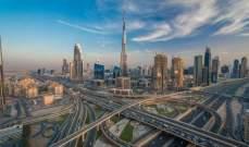 241 مليون درهم قيمة تصرفات العقارات في دبي