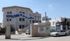 """وزارة الصحة توقف إعتماد """"مستشفى رياق"""" كمركز تلقيح"""