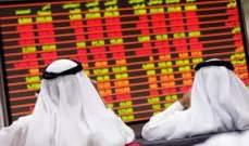 الأسهم الخليجية تفتتح تعاملاتها على ارتفاع