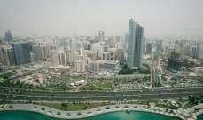 أبوظبي تعتزم إعادة فتح أبوابها أمام السياح الأجانب بحلول كانون الثاني