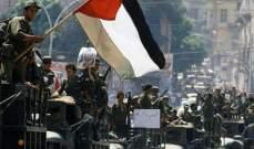 كيف جرى بيع عقارات منظمة التحرير الفلسطينية في بيروت؟
