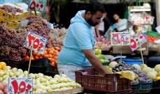 معدّل تضخم في المدن المصرية يرتفع إلى 4.5% في تشرين الأول