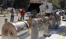 """""""رامكو""""  ناشدت المواطنين فصل الزجاج عن النفايات لتسهيل جمعها"""