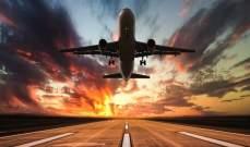 """الإتحاد الدولي للنقل الجوي يعلن وصوله للمرحلة الأخيرة من تطوير وثيقة """"إياتا"""" الإلكترونية للمسافر"""