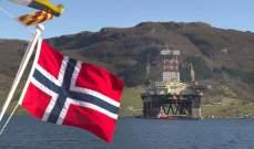 إنتاج النفط في النرويج يرتفع 9.1% إلى 1.8 مليون برميل يومياً في كانون الثاني