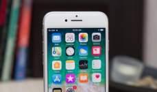 """""""آبل"""" تعمل على إطلاق """"iPhone 8S"""" في الربع الاول من 2020"""