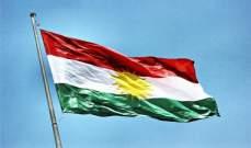 التقشف في كردستان العراق ليس الحل الأمثل للأزمة الاقتصادية