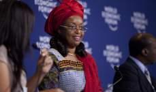 محكمة نيجيرية تأمر بالتحفظ على مجوهرات بقيمة 40 مليون دولار من وزيرة النفط السابقة