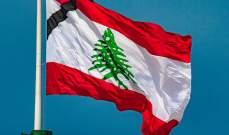 لبنان أمام منعطفات خطيرة الأسبوع المقبل.. إمّا بداية الحل أو السقوط النهائي