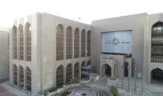 المركزي الإماراتي: إخلال البنوك بـأحكام قانون حماية المستهلك يعرّضها لاستبدال أعضاء الإدارة العليا