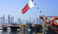 قطر: نحن جزء من الأسواق الناشئةلكننا نمتاز عن البقيةبسببالنمو المحقق في السنوات الماضية