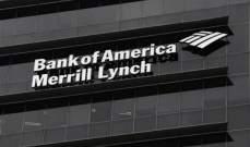 """""""بنك أوف أميركا"""": اسعار خام """"برنت"""" سترتفع في 2019"""