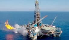 """مصر:بدء الإنتاج من أول آبار مشروع """"ب 9"""" بطاقة 20 مليون قدم مكعب يوميا من الغاز"""