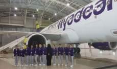 """""""طيران أديل"""": سنتخذ قراراً نهائياً حول صفقة شراء 50 طائرة جديدة قريباً"""