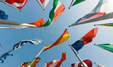 مجموعة الدعم الدولية: لتشكيل حكومة قادرة على الإصلاح