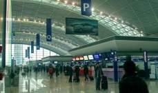 الصين: الغاء 96 رحلة جنوب غربي البلاد بسبب الأمطار الغزيرة