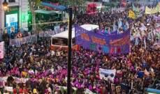 تظاهرات في الأرجنتين إحتجاجاً على محاولة الإستدانة من صندوق النقد الدولي