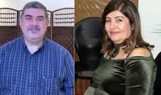 """""""الاقتصاد في أسبوع"""" يستضيف المستشار المالي غسان شمّاس"""