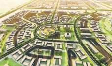 السعودية: تدشين مشروع مدينة الملك سلمان للطاقة في الظهران