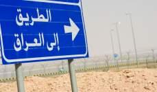 وكالة: فتح معبر عرعر بين العراق والسعودية للأغراض التجارية تجريبياً