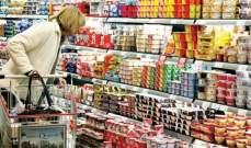 مبيعات التجزئة بمنطقة اليورو ترتفع بـ 0.6% مخالفةً التوقعات