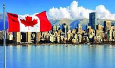 """إتفاق تجاري مؤقت بين بريطانيا وكندا لفترة ما بعد """"بريكست"""""""