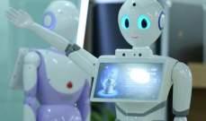 افتتاح مستشفى أميركي يعمل بالأجهزة الذكية والموظفين من الروبوتات
