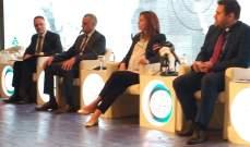 """بستاني من منتدى النفط والغاز في فندق """"لو رويال"""": سنعمل في أسرع وقت لوضع لبنان على خريطة الدول المنتجة للطاقة"""