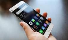كيف تتحقق من عمر هاتفك الذكي؟