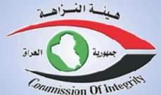 النزاهة العراقية تسترد 12 مليون يورو من اسبانيا قيمة شحنات نفطية تعود للعهد السابق