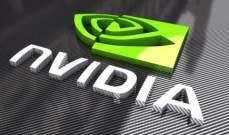 """""""نفيديا"""" تعمل على رقاقات معالجة مبنية على تقنيات """"ARM"""" تستهدف الحواسيب الخارقة"""