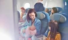 """انتقادات تطال شركة طيران هولندية بسبب """"الرضاعة الطبيعية للأطفال"""""""