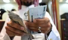 السعودية تستدين من السوق المحلية 377 مليون دولار