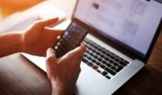 """""""رويترز"""": معظم الناس لا يرغبون بدفع المال مقابل الأخبار على الإنترنت"""