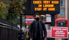 بريطانيا تفرض حجراً صحياً على الوافدين من الدول الخطرة وبائياً.. تجاوزت 30 دولة
