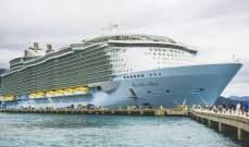 """طرد سيدة من رحلة سياحية إلى جامايكا بسبب """"السيلفي"""""""
