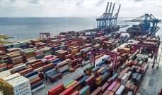 نمو التجارة العالمية 7.6% خلال حزيران مع تخفيف تدابير الإغلاق
