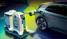 """""""فولكس فاغن"""" تقدم نموذجاً أولياً لروبوت شحن متنقل للسيارات الكهربائية"""