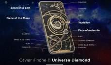"""""""Caviar"""" تقدم """"آيفون 11"""" مستوحى من الفضاء بـ50 ألف دولار!"""
