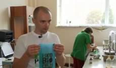 أوكرانيا: علماء يخترعون أكياساً بلاسيتيكة ... قابلة للأكل!