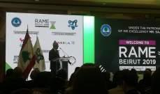 فنيانوس ممثلا الحريري: مرافئ بيروت وصيدا وطرابلس ستكون وجهة اساسية لطريق الحرير