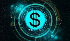 هل تُعيد العملة الرقمية الجديدة الثقة بالقطاع المصرفي؟