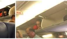 """مضيفة في رحلة لـ""""ساوث ويست""""تضحك المسافرين بطريقة غريبة"""