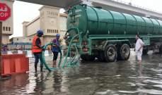 الإمارات تتحضر لإنفاق 136.1 مليون دولار على البنية التحتية بعد فيضانات