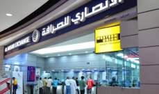 رئيس مؤسسات الصيرفة في الامارات: لا زيادة في رسوم التحويلات المالية خلال العام الجاري