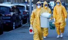 """الصحة العالمية: يمكن القول أن المنطقة قد تخطت الموجة الثانية من وباء """"كورونا"""""""