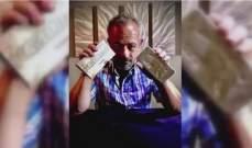 """تاجر مجوهرات يبتكر طريقة لكسب المال في زمن """"كورونا""""!"""