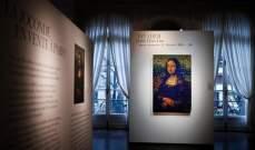 """بيع لوحة """"موناليزا """" من مكعبات الروبيك مقابل 521 ألف دولار"""